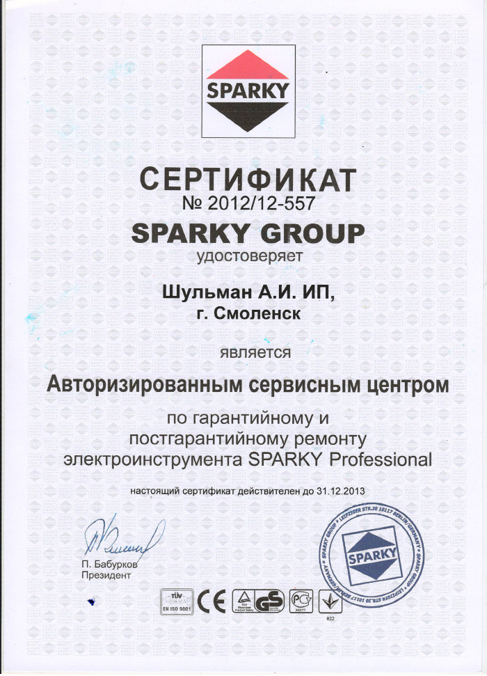 SPARKY GROUP
